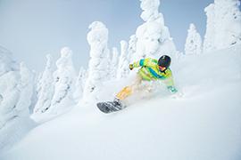 Ski & Stay 88